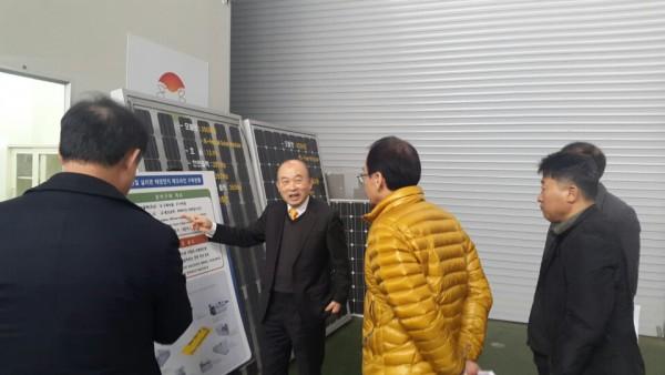 한국에너지공단 이사일행 내원 [wr_num]번째 이미지