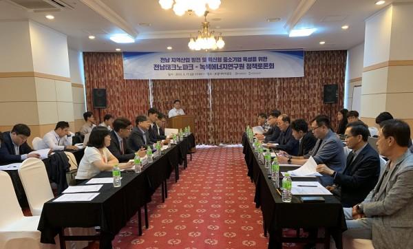 전남테크노파크-녹색에너지연구원 정책간담회 개최 (19.05.17) [wr_num]번째 이미지