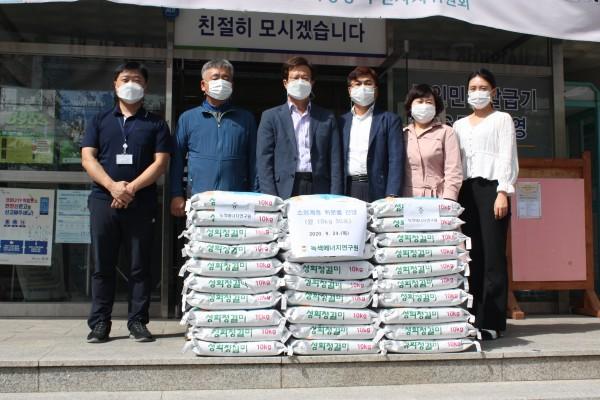 200924) 녹색에너지연구원 추석명절 맞이 사랑의 쌀 전달 [wr_num]번째 이미지