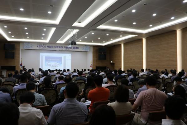 190724)녹색에너지연구원, 한국전력공사와 지역 에너지기업 육성을 위한 설명회 개최 2번째 이미지