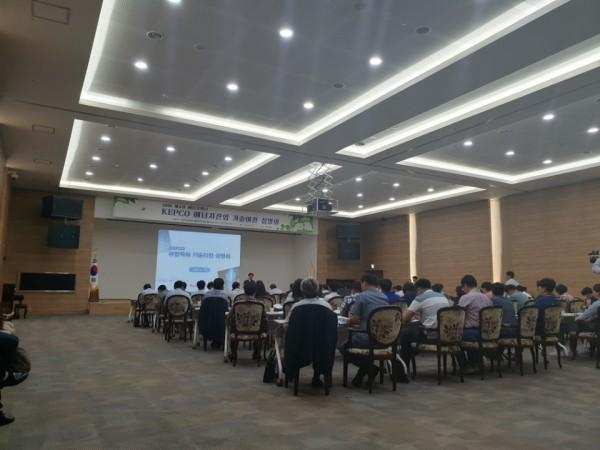 180829) 녹색에너지연구원 한국전력공사와 에너지밸리 활성화를 위한 에너지산업 기술이전 설명회 성황리에 개최 2번째 이미지
