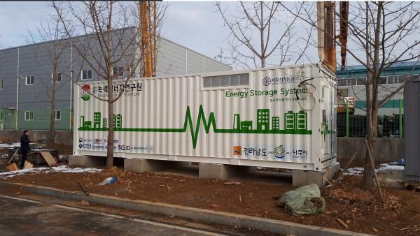 (180409) 녹색에너지연구원 농공산단 대상 에너지 신기술 연구활발 3번째 이미지