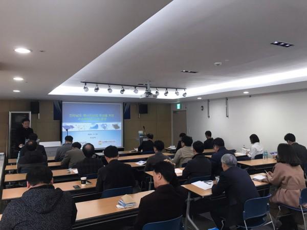 181204) 녹색에너지연구원  전남 환경산업진흥원과 공동으로 에너지신산업·환경융합기술 세미나 개최 2번째 이미지