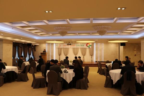 181220) 녹색에너지연구원, 기술거래 지원센터 성과교류회 개최 1번째 이미지