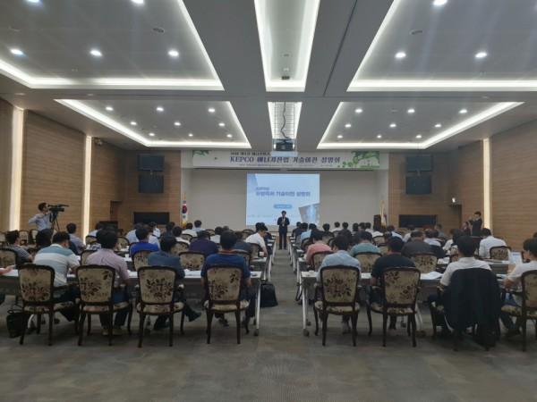 180829) 녹색에너지연구원 한국전력공사와 에너지밸리 활성화를 위한 에너지산업 기술이전 설명회 성황리에 개최 1번째 이미지
