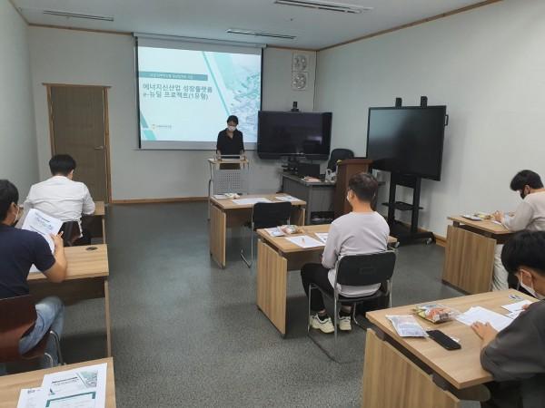 210805) 녹색에너지연구원, 3기 청년근로자 대상 사전 직무교육 실시 1번째 이미지