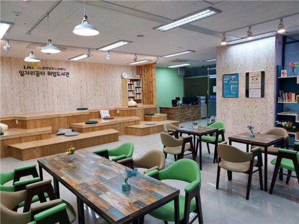 210719) 녹색에너지연구원, 일자리꿈터 취업도서관 운영하게 된다 1번째 이미지