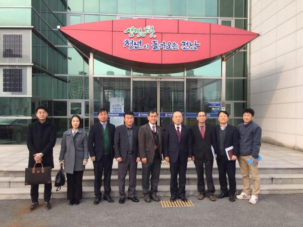 한국전력공사 에너지밸리연구센터 센터장 연구원 방문 1번째 이미지