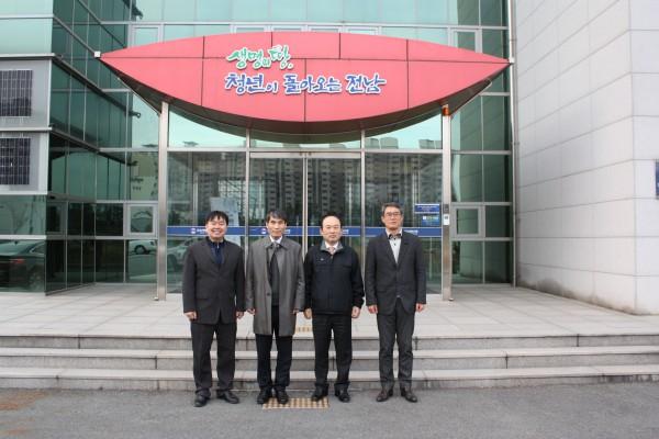 한국에너지공단 신재생에너지센터 고재영 소장 연구원 내원 1번째 이미지